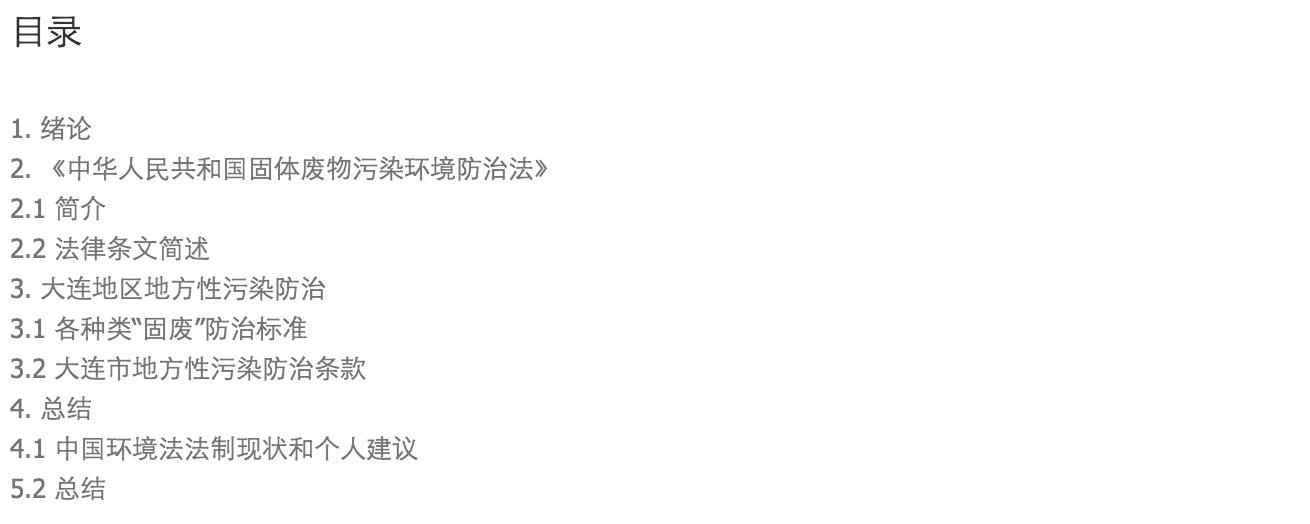 屏幕快照 2013-12-17 23.44.08
